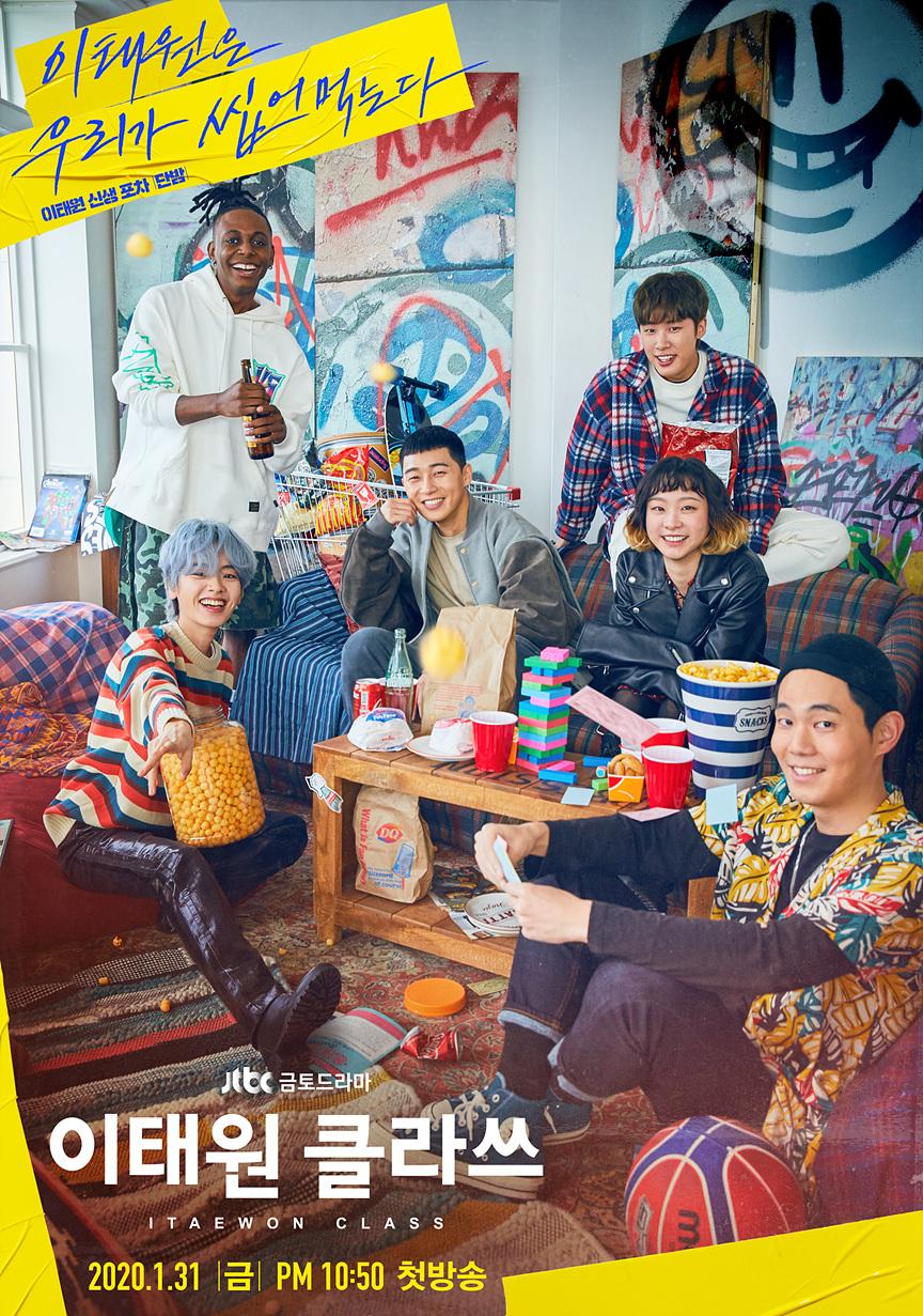 韓国 おすすめ netflix ドラマ